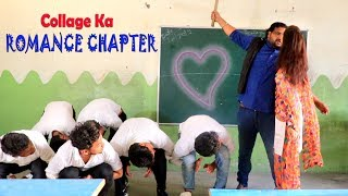 Collage Ka Romance Chapter | Firoj Chaudhary | Full Entertainment