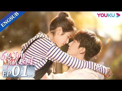 Download [GO Into Your Heart] EP1 | Fake Relationship Romance Drama | Landy Li/Niu Junfeng | YOUKU