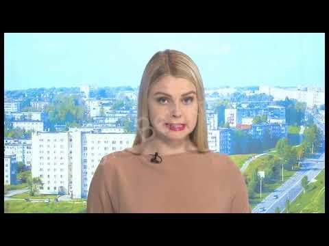 1741 выпуск Новости ТНТ Березники 28 май 2019