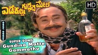 kannada-old-songs---gundina-matte-gammathu-edakallu-guddada-mele
