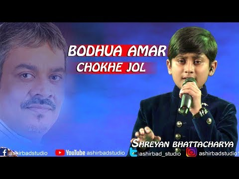 srikanto-acharya-best-song---bodhua-amar-chokhe-jol-eneche- -live-singing-shreyan-bhattacharya