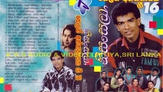 Helan Aththanayaka  With Sahara (Gee 16) Mp3 Audio Album