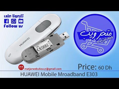 Huawei Modem E303