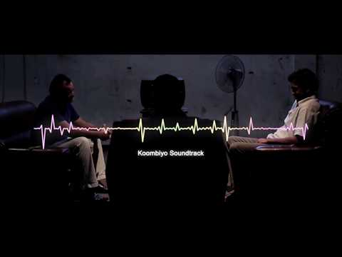 Koombiyo (කූඹියෝ) Teledrama Soundtrack
