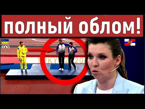 Украинский бегун на Паралимпиаде отказался от фото с россиянами - поступок атлета вызвал фурор - Видео онлайн