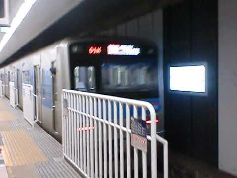 Keisei Main Line 3050 Series - Departing At Keisei-Ueno