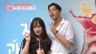 [SPOTVSTAR] 유아인, 팬들 심쿵하게 하는 '화끈한 팬서비스'