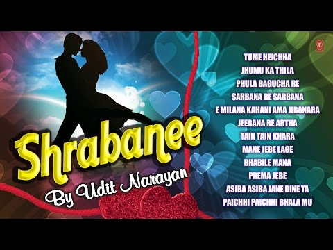 Shrabanee By Udit Narayan | Audio Jukebox | Hit Oriya Songs