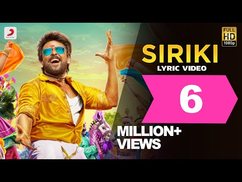 Kaappaan movie song Siriki Lyric (Tamil) starring Mohanlal and Suriya Sivakumar