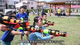 水鉄砲で「さあ、バトル」 thumbnail
