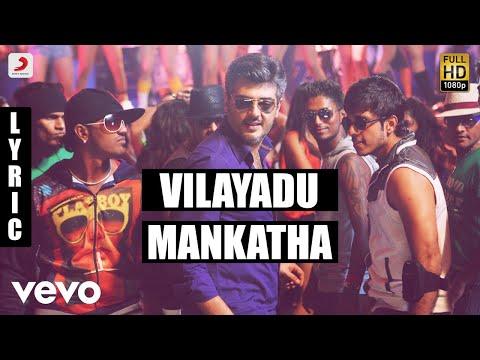 Mankatha - Vilayaadu Mankatha Tamil Lyric | Ajith Kumar, Trisha | Yuvan