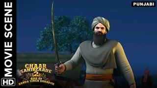 🎬Singhs would never attack an unarmed man | Chaar Sahibzaade 2 Punjabi Movie | Movie Scene🎬