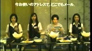 NTT DoCoMo POKETBOARD 梅宮万紗子 梅宮万紗子 動画 16