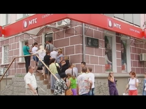 Russia mobile operator MTS reviews to sell Ukraine phone unit