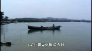 古宇利島のサバニ(小型漁船)