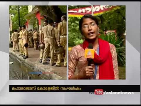 Student Gang war at Maharaja's College, Ernakulam
