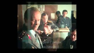 Фильм Бригада - Актёры и кинокадри