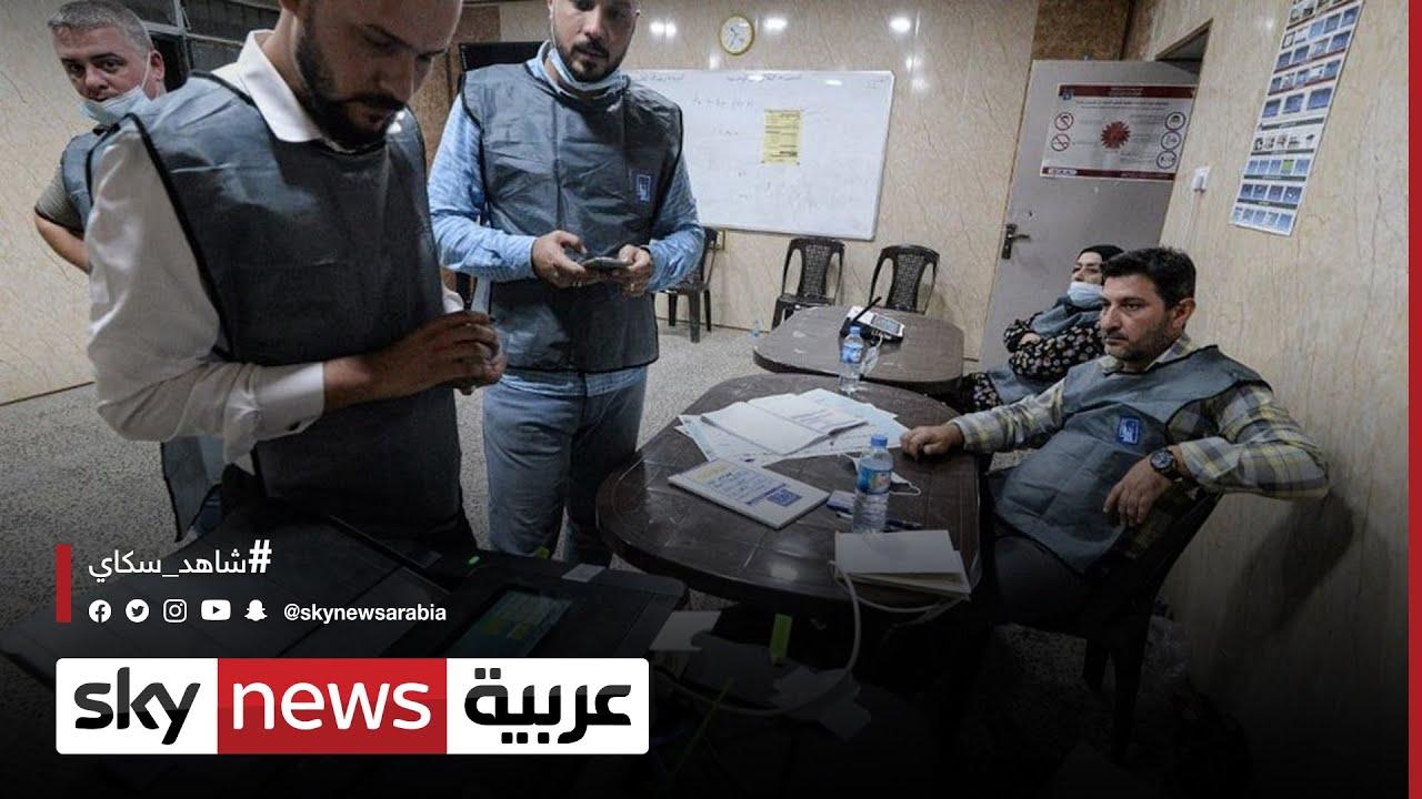 العراق: انتهاء عملية استقبال الطعون في الانتخابات اليوم  - نشر قبل 2 ساعة