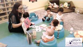Teaching Babies Letterland