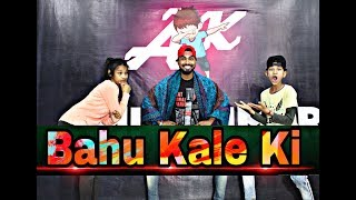 Bahu Kale ki Dance | Haryanvi Hip Hop | Ajay Hooda | Choreography by | Amit kumar |