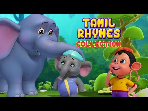 download சின�ன யானை and more Animal Rhymes | Tamil Rhymes for Children | Infobells