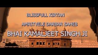 Bhai Kamaljit Singh Darbar saheb Blissfull Kirtan