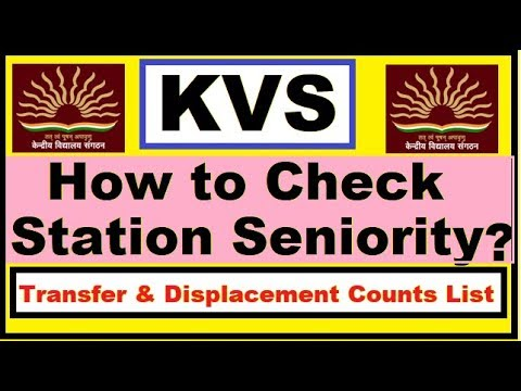 KVS: How to check Seniority Number in KVS Transfer counts & Displacement Counts List