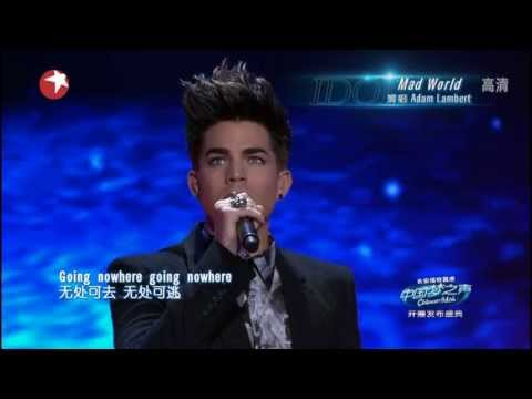 HQ :2013.5.18 Adam Lambert - Mad.World Live & Interview on Chinese Idol opening ceremony