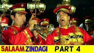 Salaam Zindagi Full Movie Part 4 | Latest Hyderabadi Movies | Mast Ali, Aziz Naser