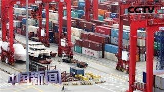 [中国新闻] 关注中美经贸摩擦 美升级贸易摩擦引发国际社会担忧 | CCTV中文国际