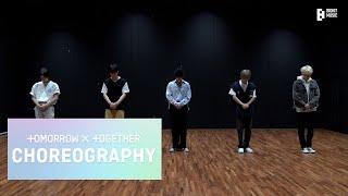 TXT (투모로우바이투게더) 'Magic' Dance Practice