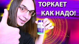 Natrol 5 HTP Mood and Stress - ЧЕСТНЫЙ ОТЗЫВ! Лучшие таблетки против стресса!