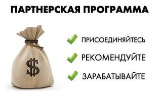 Всем Миром. Маркетинг. Как это работает!(Международный бизнес-проект Всем Миром, не является конкурентом какой-либо компании сетевого маркетинга...., 2017-02-03T04:44:59.000Z)