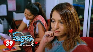 Sihini | Episode 89 - (2020-08-31) | ITN Thumbnail