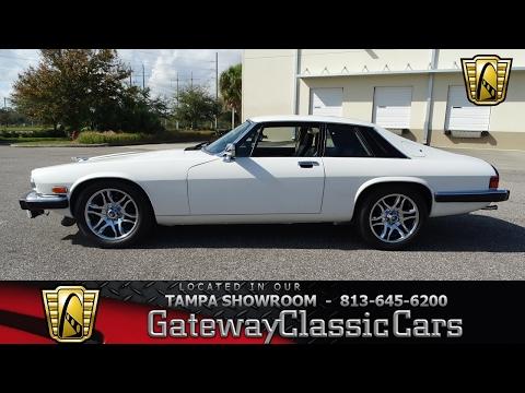 821 tpa 1989 jaguar xjs 5 3l v12 fi sohc 5 speed automatic youtubeV12 Jaguar 6 0 Crate Motor #18