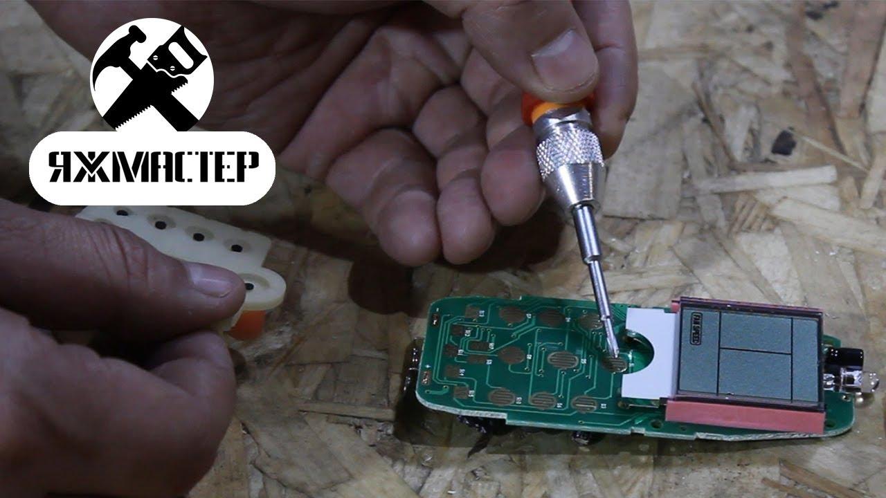 Не работает пульт ДУ? Смотри как починить быстро и просто.