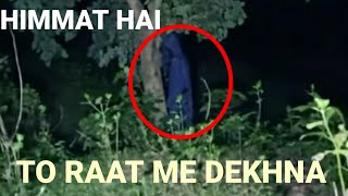 Real Top 5 Scary Ghost Videos That All reaction Vlogs and caught on camera