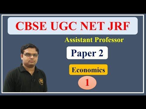 How to prepare UGC NET JRF Exam || Economics Paper 2 - Part - 01