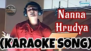 Nanna Hrudaya Nanna Hrudaya Kannada Karaoke Song Original with Kannada Lyrics