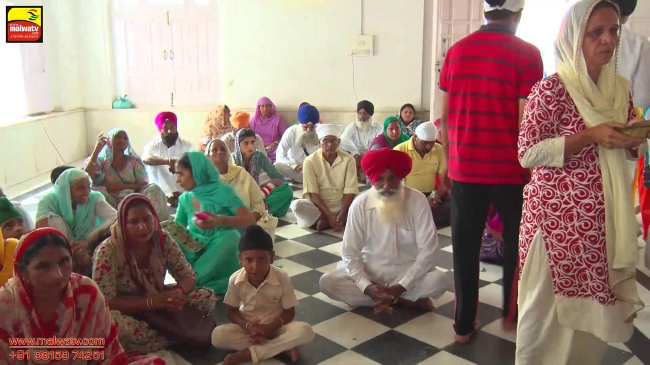 GURU KI WADALI (Amritsar) | RELIGIOUS PROGRAM - 2016 | on Parkash Diahara of GURU HARGOBIND SAHIB