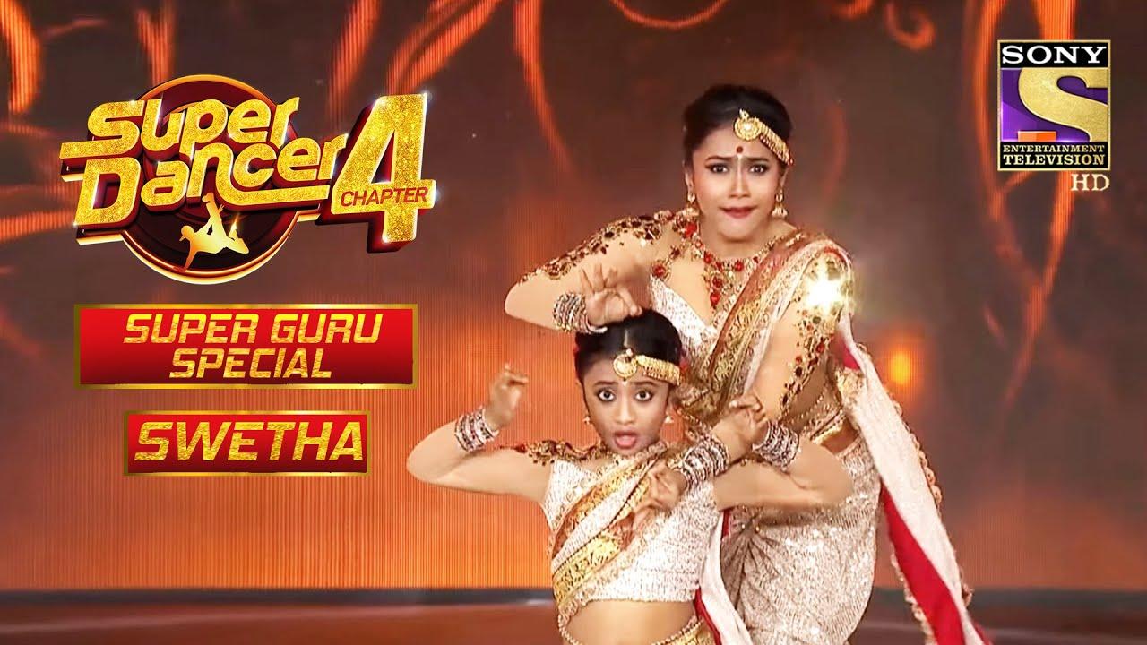 Download Swetha Special Performances | Super Guru Special | Super Dancer Chapter 4
