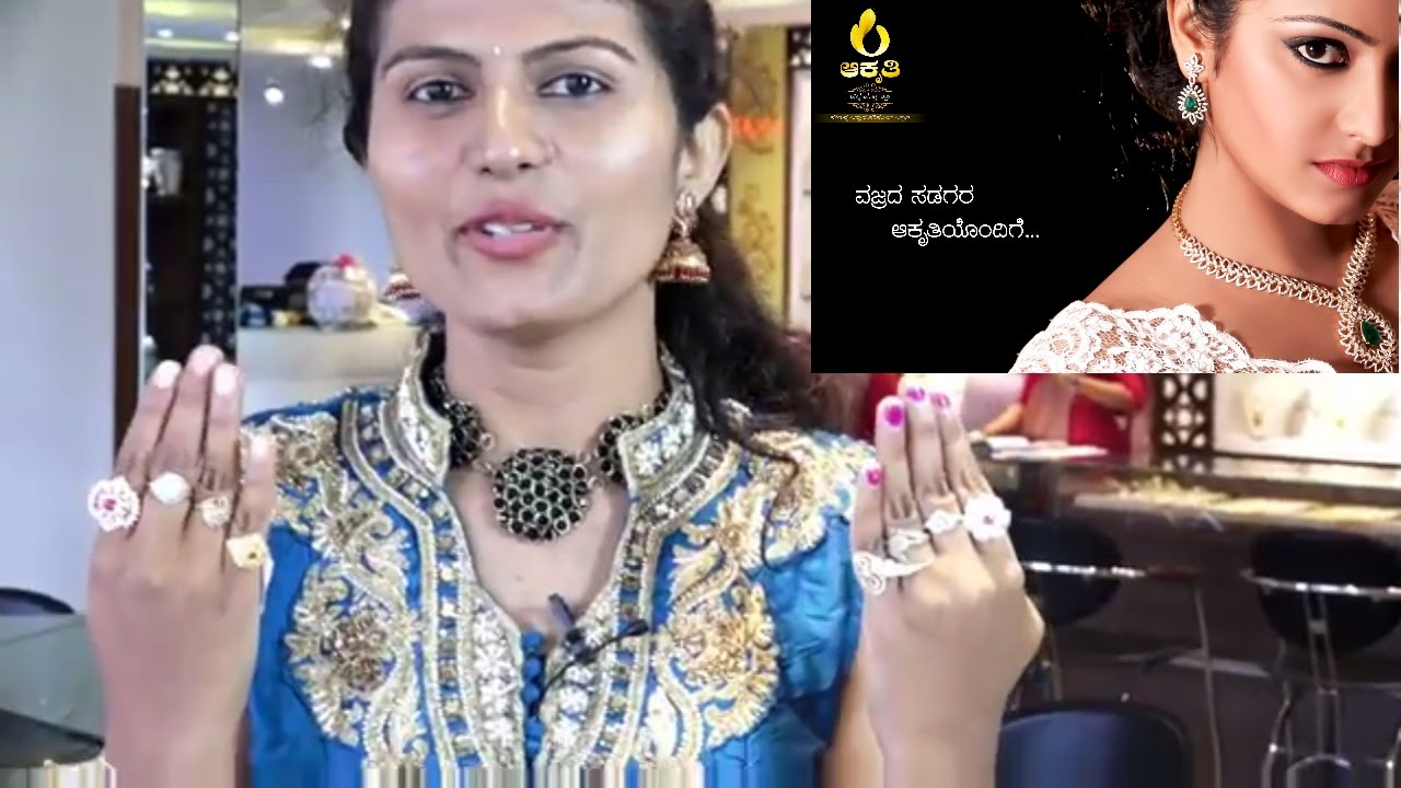 Gold And Diamond Finger Rings  Astrology Stones  Aakruthi, Hoskote