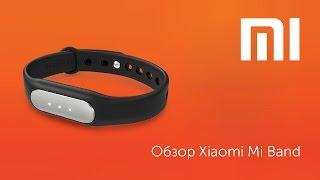 Обзор Xiaomi Mi Band