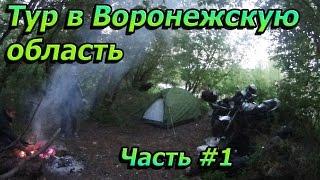 видео Абхазия 2-х дневный тур из Геленджика