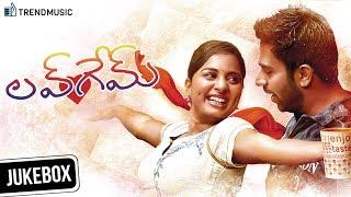 Love Game Telugu Movie | Audio Jukebox | Shanthanu | Srushti Dange | GV Prakash | TrendMusic