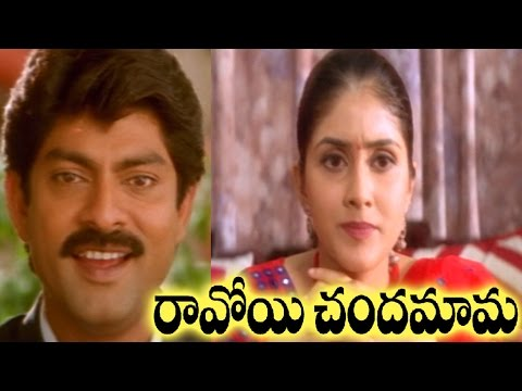 Ravoyi Chandamama Movie    Jagapati Babu & Keerthi Reddy  introduction Scene