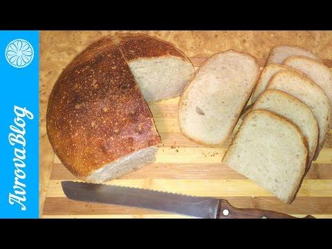 Белый хлеб на закваске, выведенной по методу Чада Робертсона