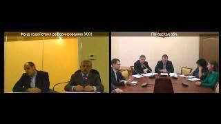 Фонд ЖКХ провел селекторное совещание с Псковской областью. 25.02.2016