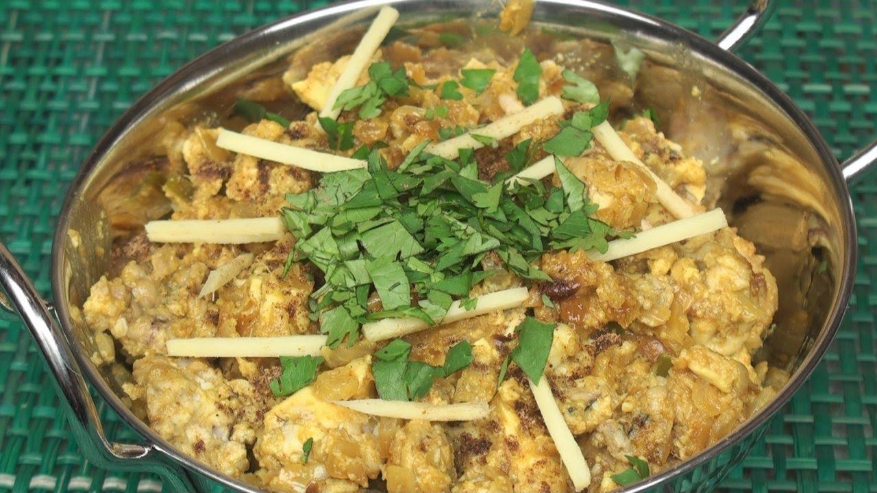 Brain Curry (Maghaz Masala) Recipe featuring Sameera the ...