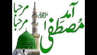Woh Kamal-e-Husn-e-Huzoor Hain -  Asad Attari & Mahmood Attari  ( 22.11.2017 )